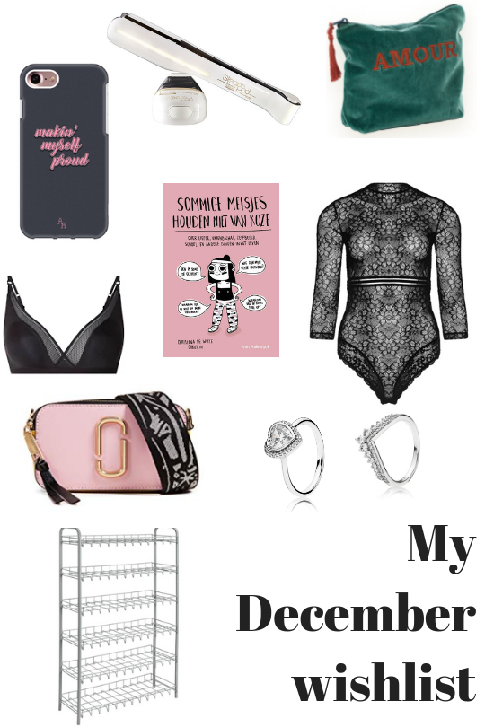 My December wishlist